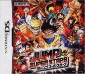 Carátula de Jump Super Stars para Nintendo DS