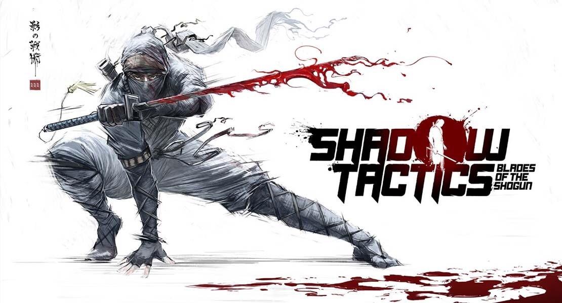 Agentes del shogunato