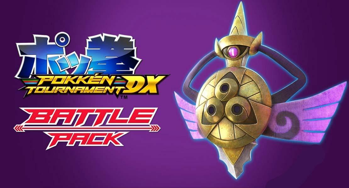 Pokkén Tournament DX Battle Pack - Ronda 1