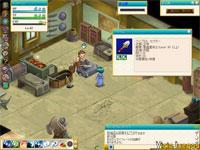 Imagen/captura de Tales of Eternia Online para PC