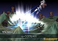 Imagen/captura de Makai Kingdom: Chronicles of the Sacred Tome para PlayStation 2