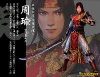 Imagen/captura de Dynasty Warriors 5 para PlayStation 2