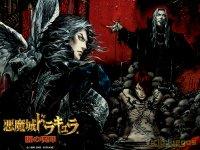 Avance de Castlevania: Curse of Darkness: Impresiones Jugables PS2: Castlevania CoD