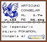 Imagen/captura de Pokémon Amarillo: Edición Especial Pikachu para Game Boy