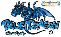 El Logo Oficial del juego.