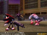 Imagen/captura de Shadow the Hedgehog para Xbox Classic