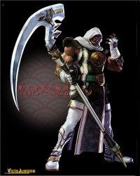 Zasalamel, el misterioso enviado de la muerte
