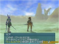 Avance de .hack //Fragment: Impresiones Jugables PS2: .hack //Fragment