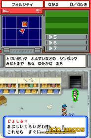 Impresiones Jugables: Pokémon Ranger