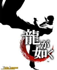 Avance de Yakuza: Viaje por la mente de Toshihiro Nagoshi