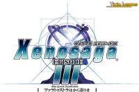 """Con """"Xenosaga Episode III: Also Sprach Zarathustra"""", Tetsuya Takahashi concluye su obra magna"""