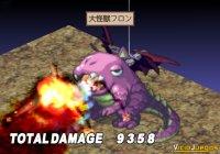 Imagen/captura de Disgaea 2: Cursed Memories para PlayStation 2