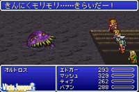 Imagen/captura de Final Fantasy VI para Game Boy Advance