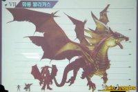 Valakas, el legendario dragón de fuego, el jefe más poderoso de crónica 4 junto con Antharas