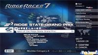 Avance de Ridge Racer 7: La mejor cara de Reiko Nagase