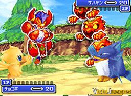Los chocobos saltan a la palestra en Nintendo DS