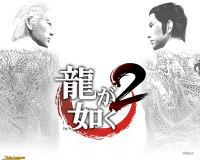 Avance de Yakuza 2: La leyenda Yakuza continúa