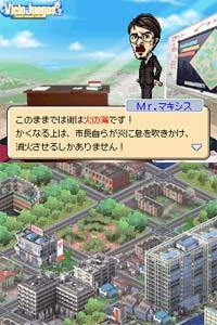 Imagen/captura de Sim City DS para Nintendo DS