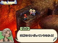 Avance de Final Fantasy XII: Revenant Wings: Estrategia y lucha en Ivalice