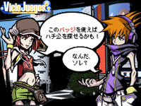 Avance de The World Ends With You: Primer Vistazo: Lo nuevo de Square Enix