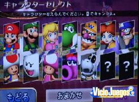 Primer Vistazo: Mario Party 8