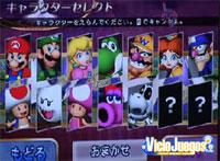 Avance de Mario Party 8: Primer Vistazo: Mario Party 8