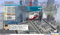 Análisis de A-Train HX para X360: La dura vida del ferroviario