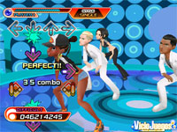 Avance de Dance Dance Revolution Hottest Party: Tango para cuatro