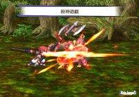 Imagen/captura de Soul Nomad & The World Eaters para PlayStation 2