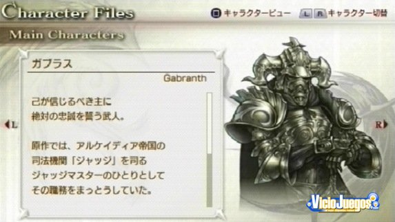 Cloud VS Garland ¡FIGHT!