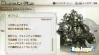 Avance de Dissidia: Final Fantasy: Cloud VS Garland ¡FIGHT!