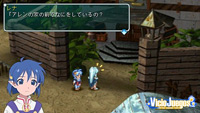 Avance de Star Ocean: Second Evolution: Primer Vistazo: Star Ocean: Second Evolution