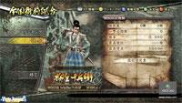 Avance de Kengo Zero: Legend of the 9: E3' 07: Kengo: Legend of the 9