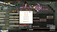 Avance de Kengo Zero: Legend of the 9: Impresiones Jugables: Kengo: Legend of the 9
