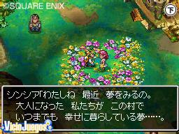 Primer Vistazo: TGS '07: Dragon Quest IV