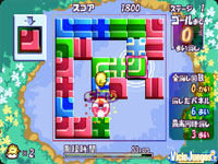 Imagen/captura de Chiki Chiki Chicken para PS3-PS Store