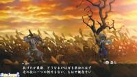 Avance de Muramasa: The Demon Blade: Primer vistazo