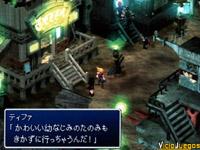 Imagen/captura de Final Fantasy VII para PC