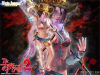 Aya vuelve a la carga en esta secuela con toneladas de acción y sangre