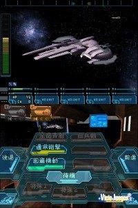 Avance de Infinite Space: Jugamos en la presentación de Sega
