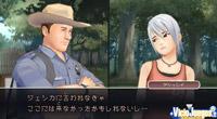 Anunciado en 2008, el juego viene a cubrir un hueco importante en el catálogo de la consola