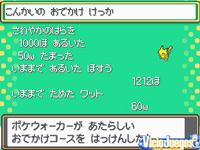 Avance de Pokémon: Edición Oro Heart Gold: Primer vistazo