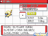 Avance de Pokémon: Edición Plata Soul Silver: Primer vistazo