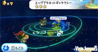 Análisis de Super Mario Galaxy para Wii: Mario se enrola en la NASA