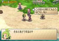 La de la foto es Marona, protagonista del juego.