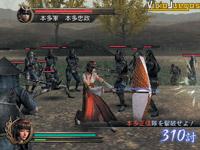 Imagen/captura de Samurai Warriors para PlayStation 2