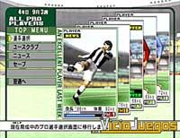 Imagen/captura de Soccer Life! para PlayStation 2
