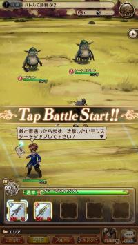 Imagen/captura de Bravely Default: Fairy's Effect para Android