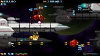 Análisis de Super Hydorah para XONE: El bastardo que vino del sistema Burbuja