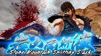 Avance de Fist of the North Star: Lost Paradise: Yakuza apocaliptico